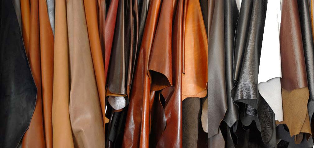 หนัง (Leather)